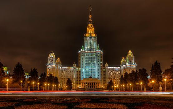 Photo free Moscow University, Moscow State University, Moscow