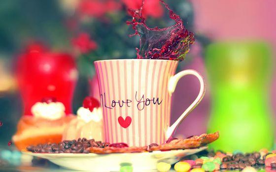 Бесплатные фото Кружка,печенье,кофейные зерна,напиток,я люблю тебя