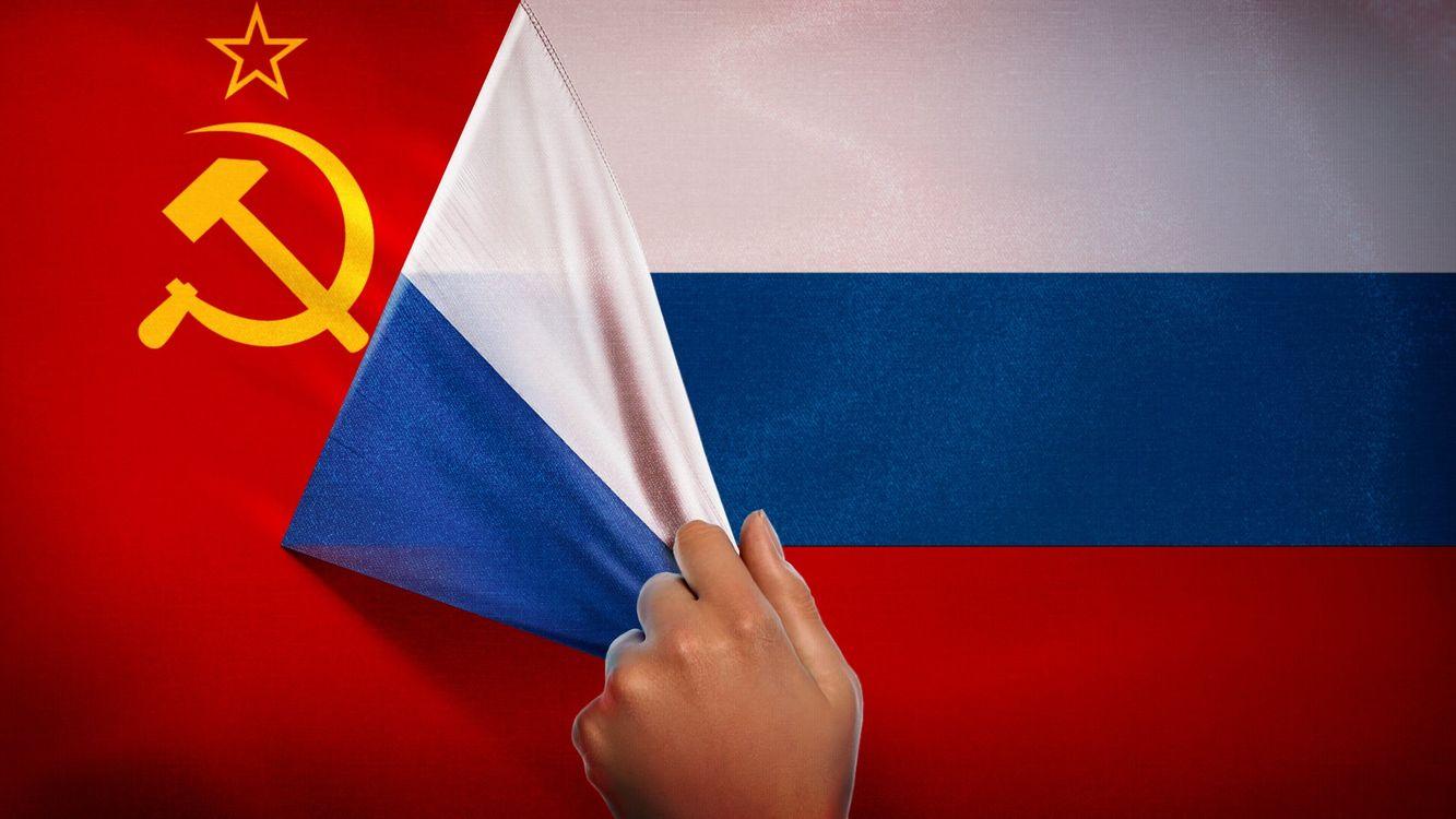 Фото бесплатно флаг, СССР, Россия, преображение, Советский Союз, Российская Федерация, единая стрнана, Великая страна, Великий народ, настроения