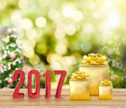 Фото бесплатно Happy New Year, дата, 2017