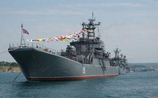 Заставки военные корабли, парад, строй