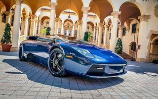 Фото бесплатно ламборджини, спорткар, синий