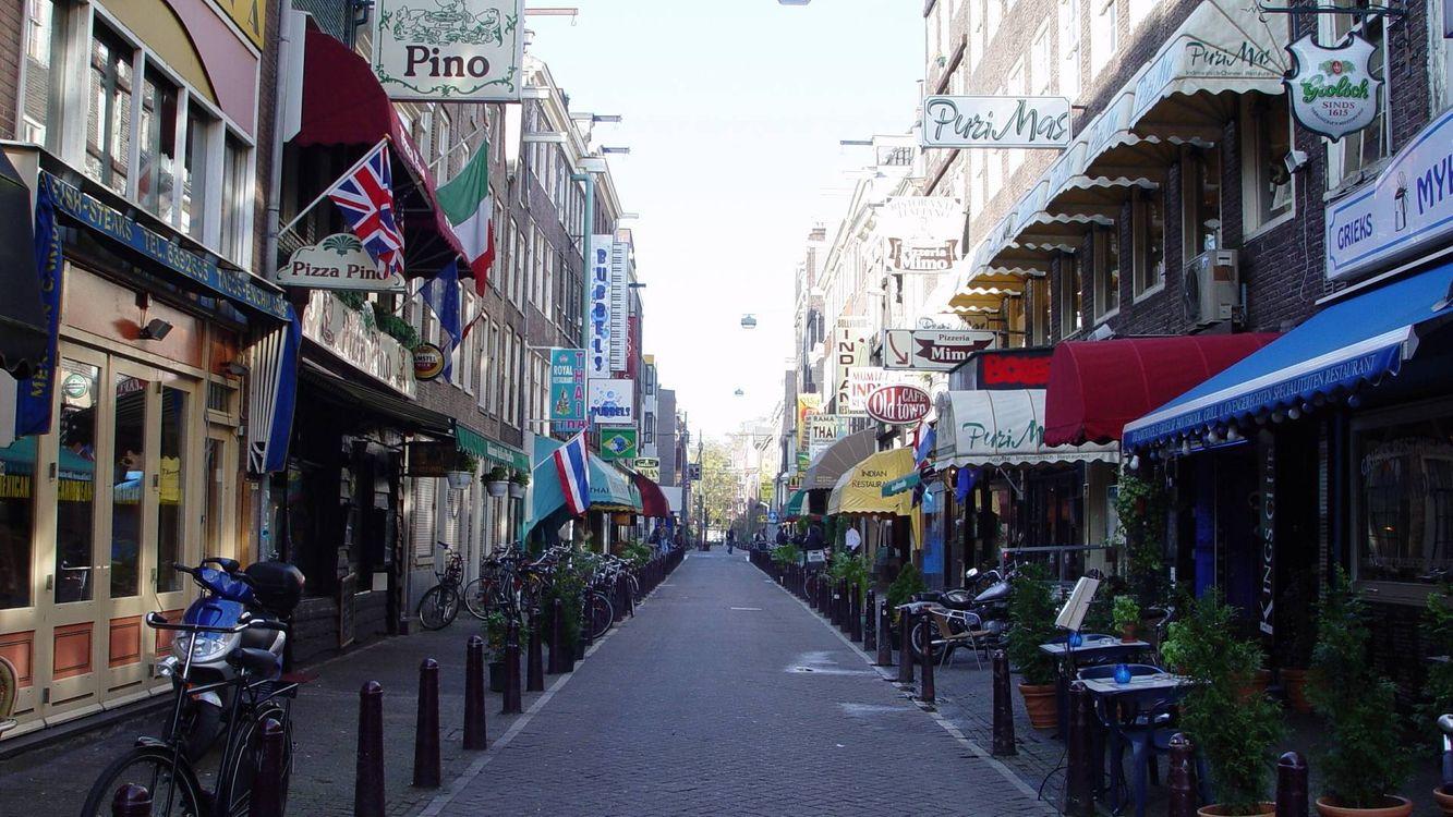 Фото бесплатно улица, дорожка, велосипеды - на рабочий стол