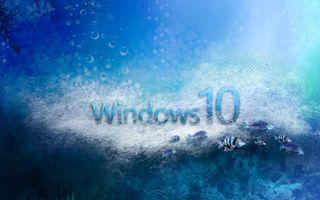 Windows 10 заставка