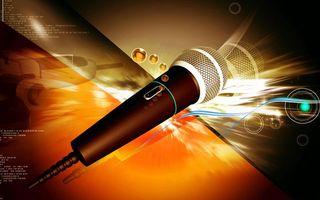 3d микрофон