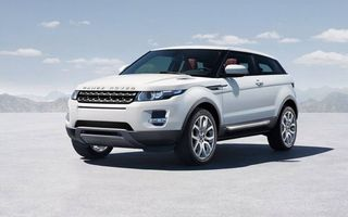 Фото бесплатно Land Rover, рендж ровер, белый