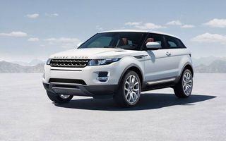 Заставки Land Rover, рендж ровер, белый