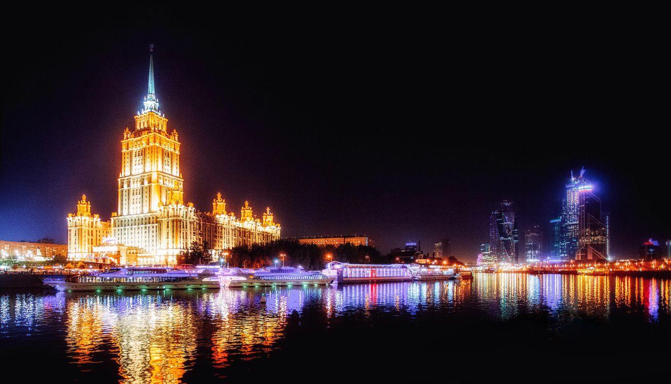 Обои The Radisson Royal hotel, Москва, Россия, ночь, огни, иллюминация на телефон | картинки город