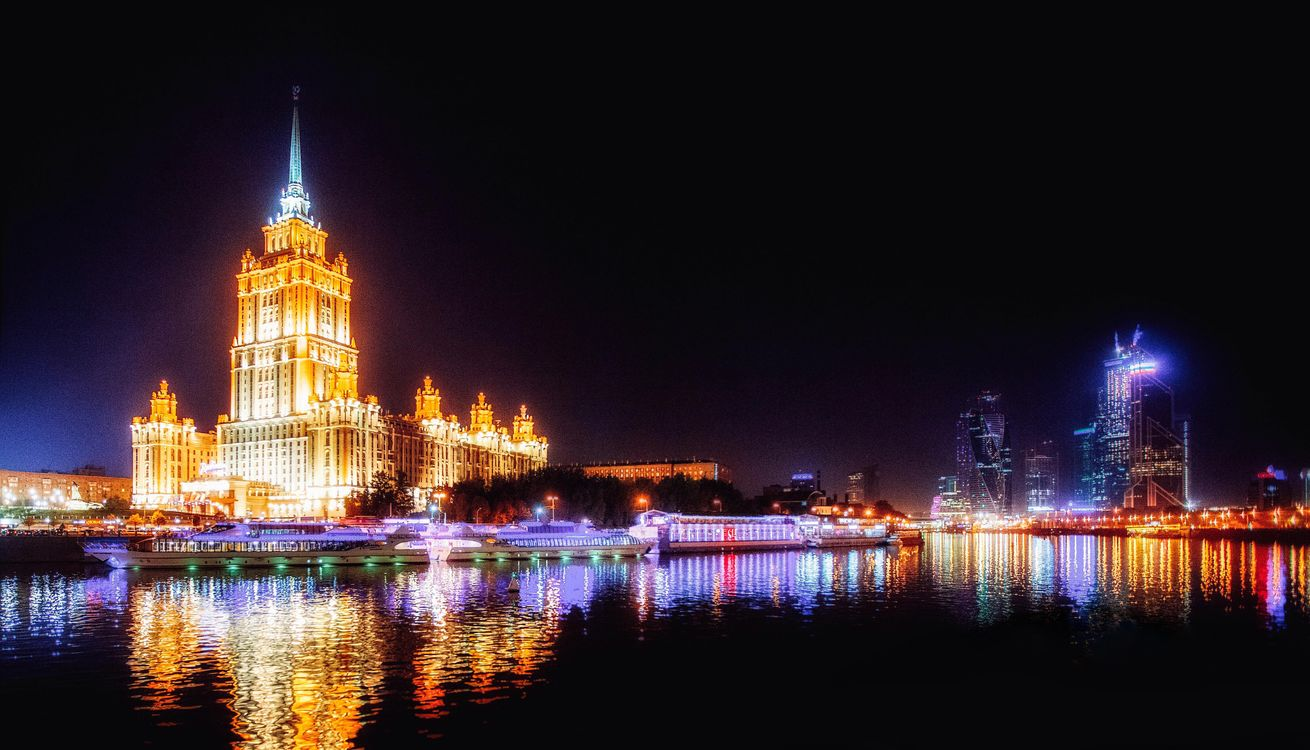 Free photo The Radisson Royal hotel, Moscow, Russia - to desktop