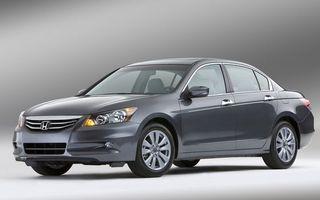 Фото бесплатно хонда, седан, серый