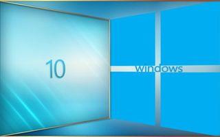 Вид пуска windows 10