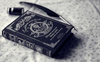 Бесплатные фото книга,обложка,черная,буквы,надписи,перо