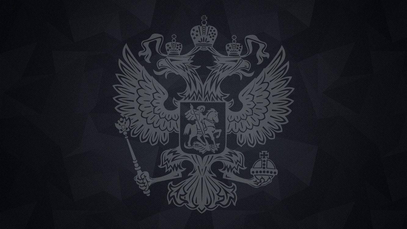 Фото бесплатно герб России, двуглавый орел, крылья - на рабочий стол
