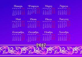 календарь на 2017 год, 2017, год петуха, календарная сетка на 2017 год