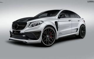 Бесплатные фото Mercedes,AMG,GLE 63,Coupe,новый проект,Ателье,Lumma