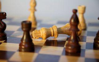 Фото доска, шахматы онлайн бесплатно