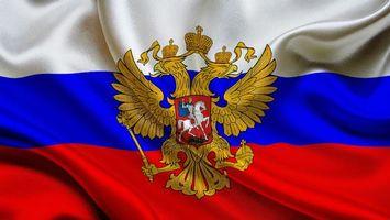 Бесплатные фото герб,флаг,развивается,Россия
