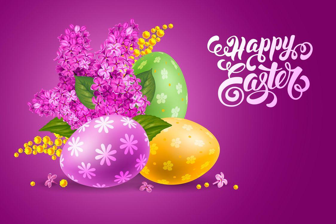Фото бесплатно Пасха, сирень, яйца, праздники