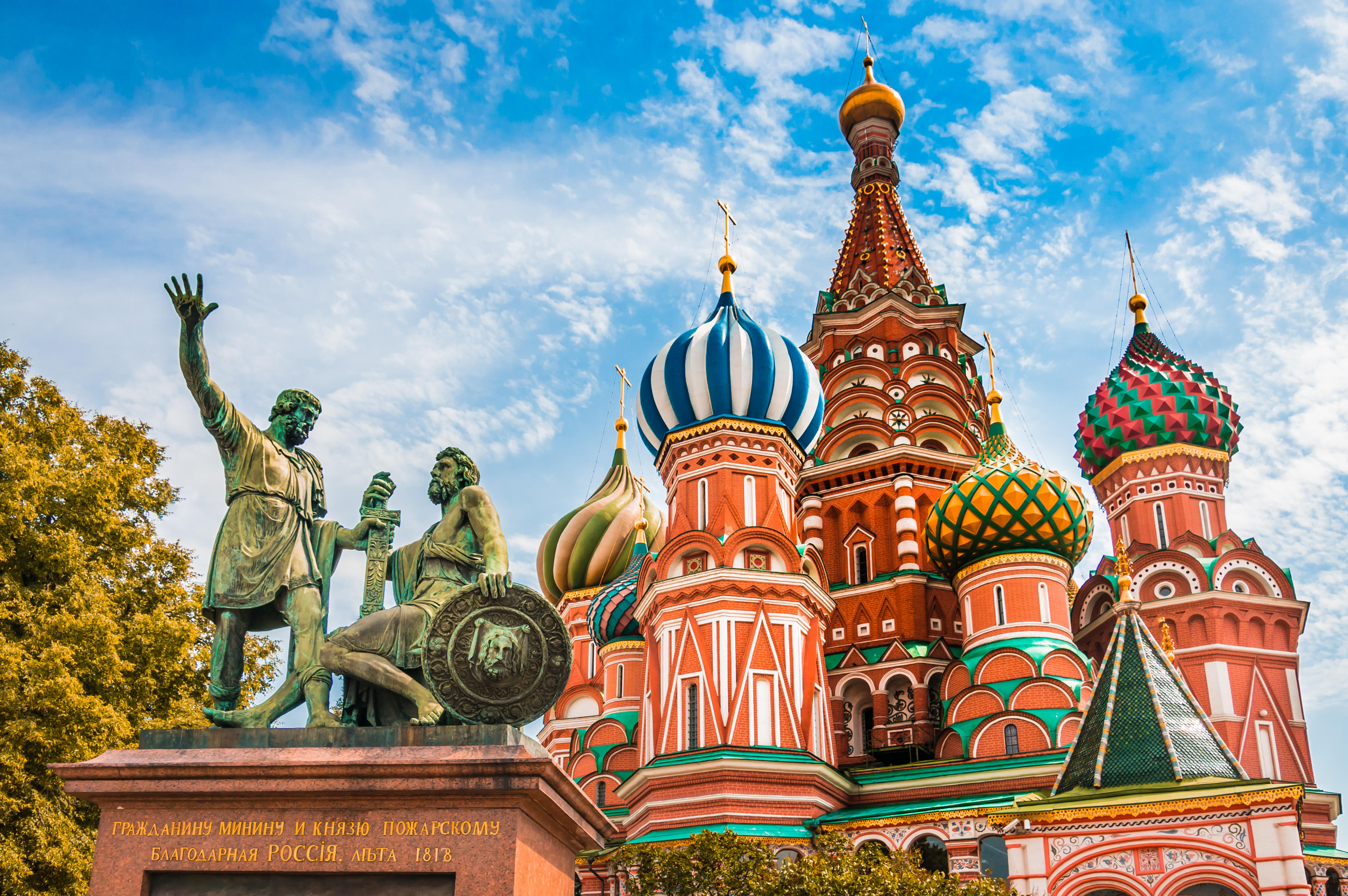 Обои храм василия блаженного, россия, moscow, мск. Города foto 17