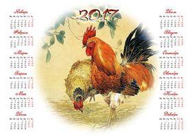 Фото бесплатно Календарь на 2017 год, Календарь на 2017 год Год Красного Огненного Петуха, Настенный календарь на 2017 год