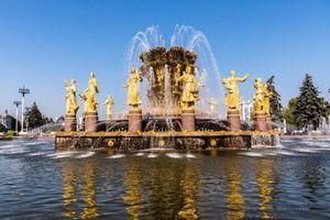 Бесплатные фото выставочный центр,Россия,Москва,фонтан