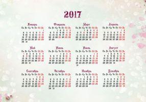 Фото бесплатно 2017, календарь на 2017 год, календарная сетка на 2017 год