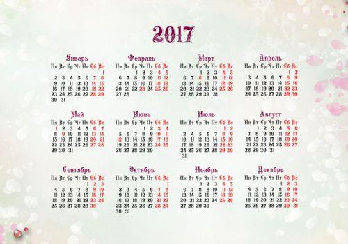 Заставки 2017, календарь на 2017 год, календарная сетка на 2017 год