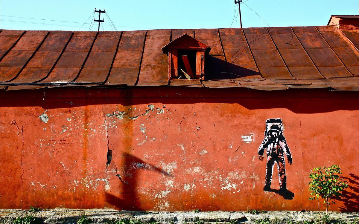 Фото бесплатно здание, стена, граффити - на рабочий стол
