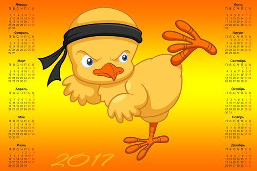Заставки Настенный календарь на 2017 год Fire Cock, Год Петуха, Fire Cock